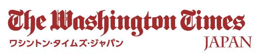 The Washington Times Japan